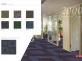 厂家直销 简约时尚办公室方块地毯 优质方块毯