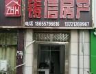 金鑫名城沿街商铺 已装修适合办公 超市