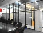 湖北武汉安装玻璃隔断价格行业新闻