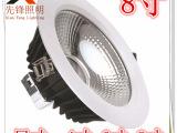 新款 压铸COB筒灯外壳套件 24W-30W 8寸led筒灯外壳