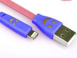 充电线 笑脸数据线彩色面条数据线苹果5s手机数据线usb发光数据