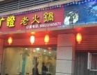 出租重庆市铜梁区中兴花园门面