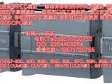 高价回收西门子PLC模块AB模块信誉回收
