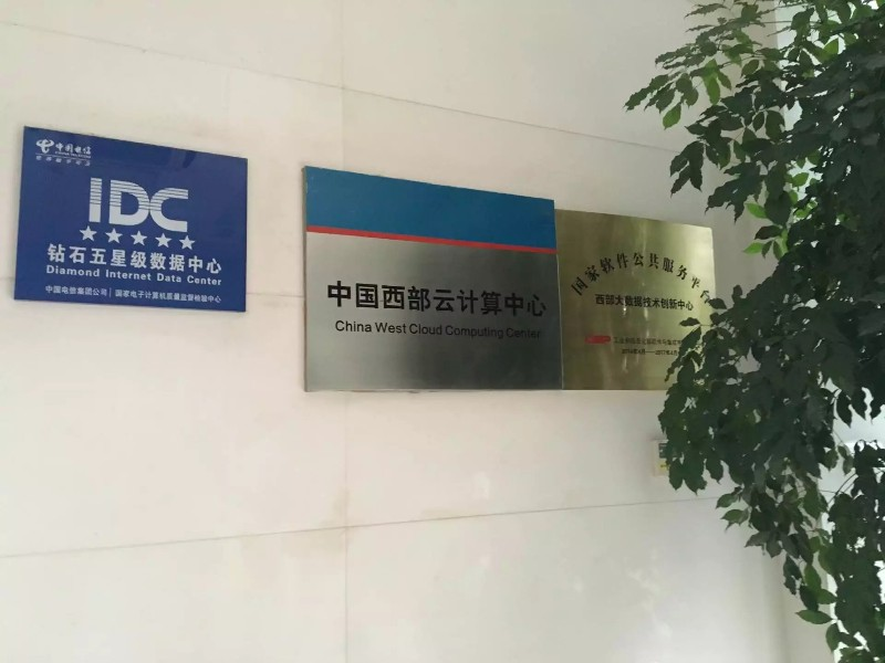 成都电信IDC机房服务器托管和租用 电信和联通带宽批发