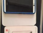 全新HTC desire 826