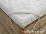 供应批发星级酒店床上客房用品 床垫保护垫  120*200