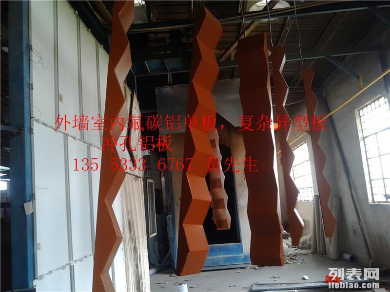 双曲铝单板,复杂异型铝板,双曲铝单板哪个厂家做得好