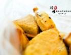 三角饼,漳州三角饼,