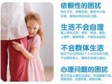 历下区山师附近一岁半至四岁婴幼儿托管班招生