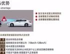 凯斯沃汽车智能防撞器招商加盟加盟