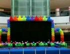 六一儿童节气球装饰