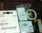 CCTV广电机顶盒