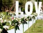 金巴黎高端婚礼预定3888婚礼套餐进店送大礼