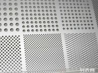 大连激光切割加工厂-大连钣金加工-大连金属切割