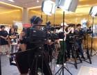 上1000场大型活动拍摄直播 网络直播