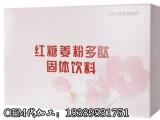 南京泽朗红糖姜粉多肽贴牌代加工OEM服务周到