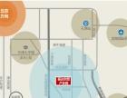 紧邻梅江永旺300米,文化创意产业高地(政府招商)