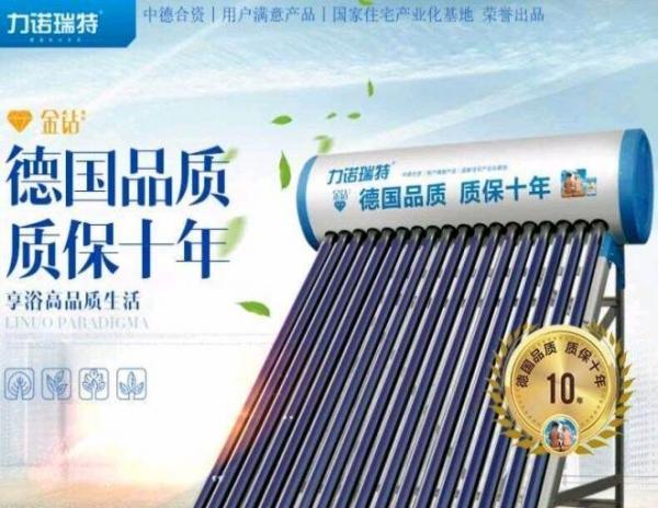 太阳能热水器,光伏发电