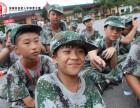 怀化中小学军事夏令营