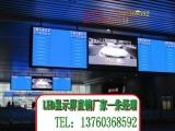 彝良县P6户外LED大屏幕,小间距COB