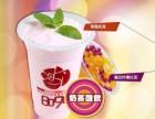 奶茶创业加盟多少钱 适合小本创业 8090奶茶加盟