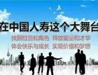 中国人寿诚邀您