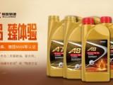 新干線易路易德機油全新上市 好油品 臻體驗