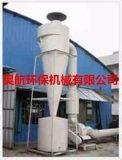 CLK扩散式旋风除尘器 CLK扩散式旋风除尘器厂家