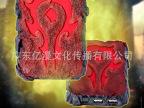 魔兽世界周边魔兽电影周边部落族徽移动电源