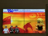 衡阳TSD同时代46寸液晶拼接屏高清监控专用显示器量大从优
