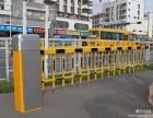 天津东丽区定做道闸供应 安装挡车器更换