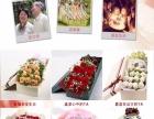 【花果山】鲜花花篮、婚车婚庆、开业盆景、绿植租售