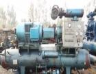 浙江二手制冷设备回收-金华永康市二手制冷设备回收