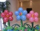 私人订制气球装饰生日Party、浪漫婚礼气球布置