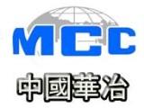 现货供应不锈钢线,台湾进口不锈钢扁线,精良专业加工