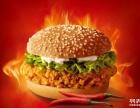 汉堡热狗炸鸡排鸡腿薯加盟投资小回报快1万元