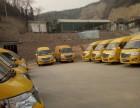 市中心货运金杯厢式货车,小件运输价格便宜