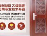 铸成售后)深圳铸成防盗门开锁修锁(各区域~报修电话多少?
