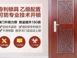 深圳新多防盜門維修售后服務查詢地址電話是多少