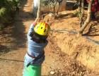 学校单位团队亲子家庭互动游戏野炊野战趣味运动会