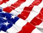 代办签证美国英国加拿大澳大利亚新西兰意大利丹麦一站式服务