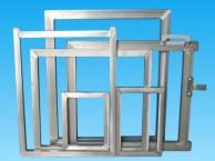 椭圆印花机铝框,椭圆印花机网框, 椭圆印花机网架