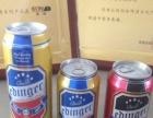 枸杞啤酒 啤酒招商 啤酒代理 啤酒批发