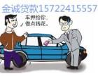 天津小额无抵押贷款新实行