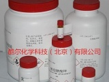 全氟丁基磺酸钾/纯