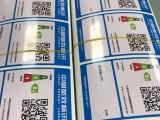 专业UV印刷参数标签贴纸户外耐晒彩色透明环保pet不干胶标签