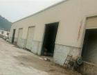 工业区 厂房 1500平米