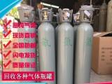 南山大新氩气批发-氩气价格-其之音氧气供应