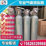 东莞回收氧气瓶-凤岗回收氩气-深圳回收医用氧气瓶