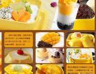 赣州奶茶加盟店 53大系列 300款单品